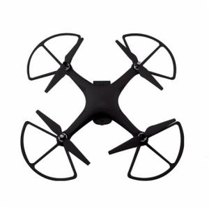 Delta KAIS/KAIB15011 Drone Rotor Guards